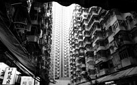 Photo blog photo: 'Mansions and towers, Hong Kong'